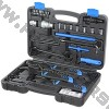 SuperB Tools 43PCS-95600