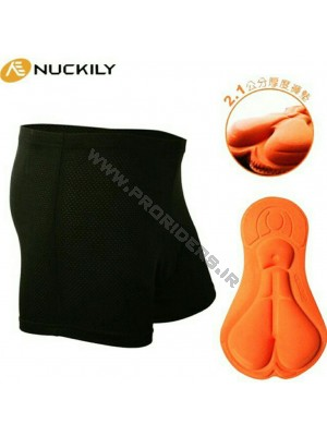 Nuckily_Base_layer_short